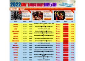 Lishizg.cn thumbnail