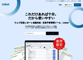 Lisket.jp thumbnail