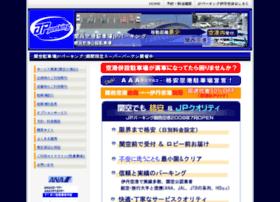 Lisme.jp thumbnail