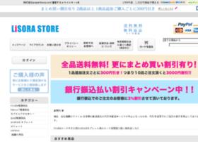 Lisorastore.jp thumbnail