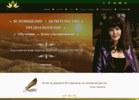 List77.ru thumbnail