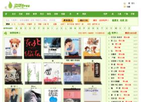 Listencn.cn thumbnail