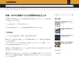 Listenmusic.jp thumbnail