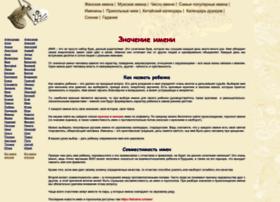 Listname.ru thumbnail