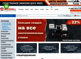 Listogib.ru thumbnail