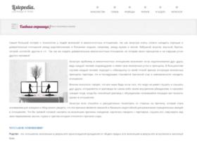 Listopedia.ru thumbnail