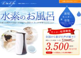 Lita-life.jp thumbnail