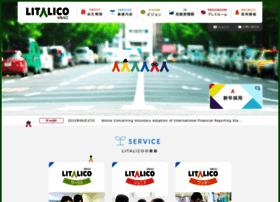 Litalico.co.jp thumbnail