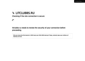 Литературные конкурсы 2018 фантастика