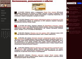 Litena.ru thumbnail