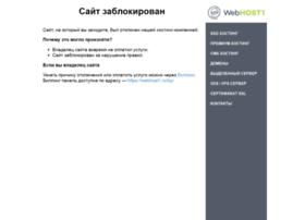 Litepublisher.ru thumbnail