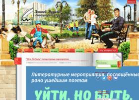 Liter-rm.ru thumbnail