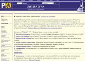 Litera.ru thumbnail