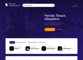Litexit.ru thumbnail