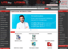 Litoshop.ru thumbnail