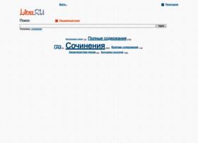Litra.ru thumbnail