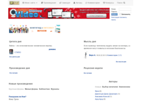 Litsovet.ru thumbnail