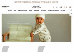 Littlestar-ltd.ru thumbnail