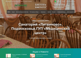 Litvinovo-sanatory.ru thumbnail