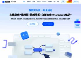 Liuchengtu.net thumbnail