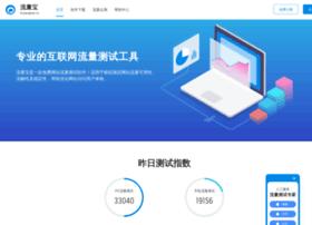 Liuliangbao.cn thumbnail