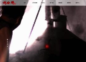 Liulingzui.com.cn thumbnail