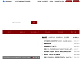 Liunan.gov.cn thumbnail