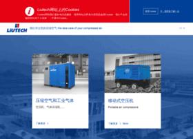 Liutech.com.cn thumbnail