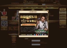 Liuweirong.cn thumbnail