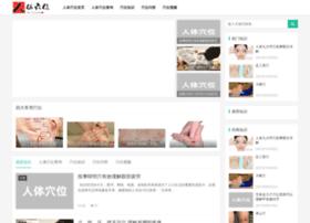 Liuyanbao.net thumbnail