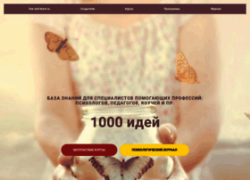 Live-and-learn.ru thumbnail