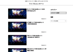Live-concert.net thumbnail