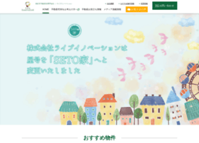 Live-in.co.jp thumbnail