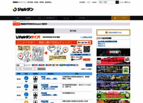 Live-j.jp thumbnail