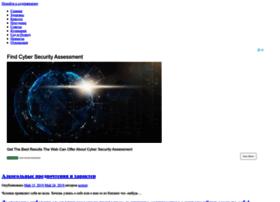 Live-sovet.ru thumbnail