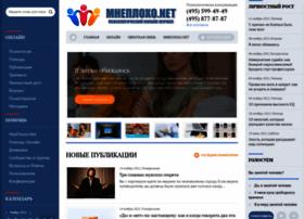 Live-torrents.ru thumbnail