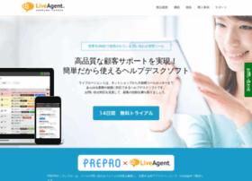 Liveagent.jp thumbnail