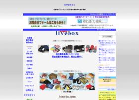 Livebox.jp thumbnail