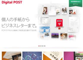 Livecard.jp thumbnail