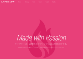 Livecast.co.jp thumbnail