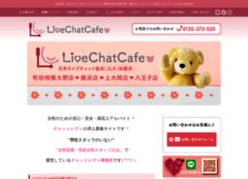 Livechatcafe.net thumbnail