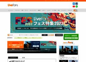 Livefans.jp thumbnail
