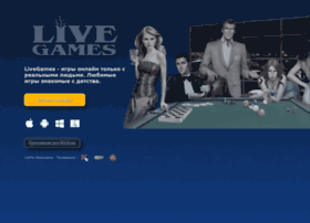 Livegames.online thumbnail