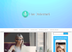 Liveinternettv.net thumbnail