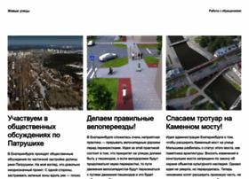 Livestreets.ru thumbnail