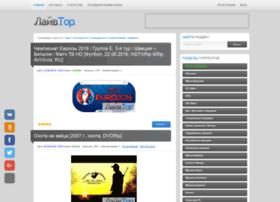 Livetor.ru thumbnail