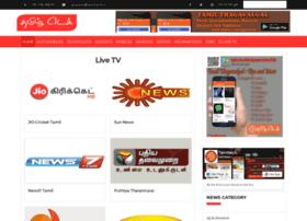 Livetv.tamiltech.in thumbnail