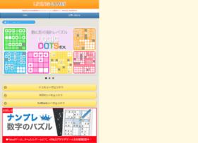 Livinggames.jp thumbnail