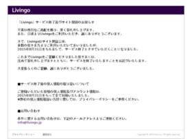 Livingo.jp thumbnail
