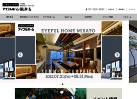 Lixil-jk-ghs.jp thumbnail